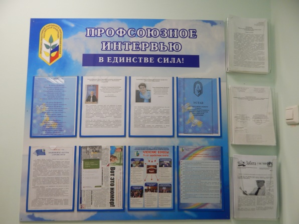 объявление о собрании коллектива образец